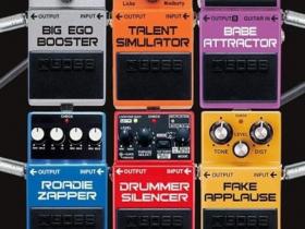 Hot Guitar Pedals